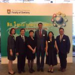 The University of Hong Kong Faculty of Dentistry Cocktail Reception 2016