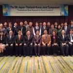 5th Japan-Thailand-Korea Joint Symposium